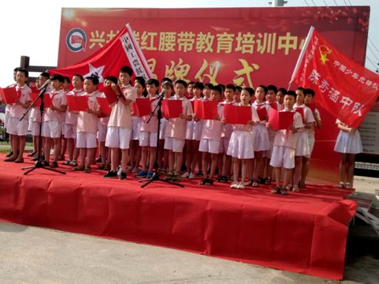 """兴井瑞""""红腰带""""红色教育培训中心在兴国揭牌成立"""