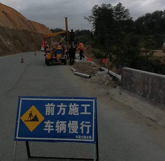 兴国公路分局:江西时时彩玩法说明,公路上的温情