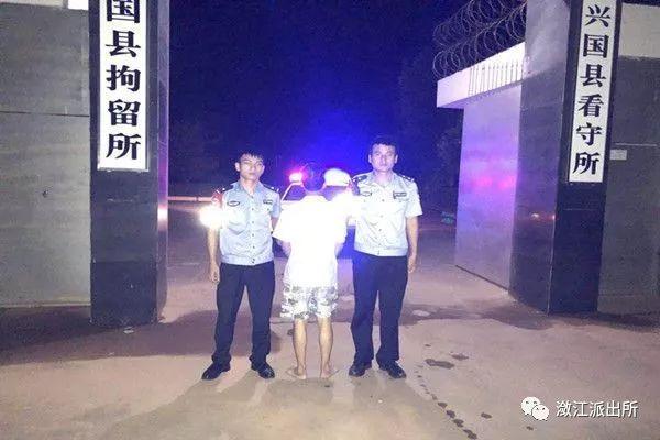 兴国一男子盗窃摩托车汽油被拘留!